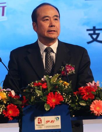 图文:伊利奥运健康中国行启动 王伟讲话