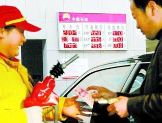 成品油价格,降价,中石油,市场化,成品油
