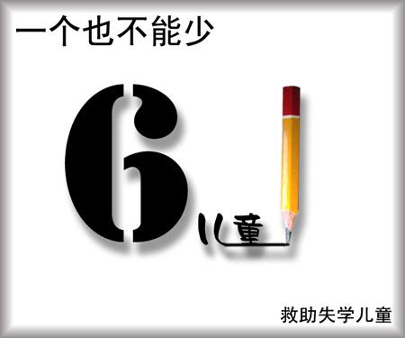作者:鲁承祜