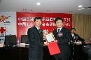图文:[中超]中超捐助红十字 南勇展示证书