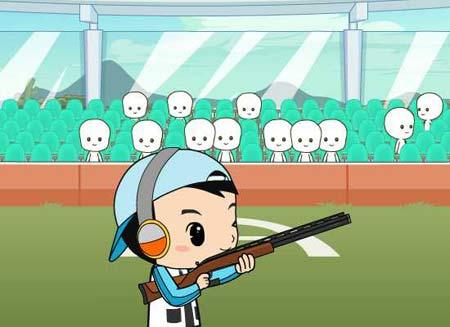 图文:2008卡通也奥运之动漫片 射击