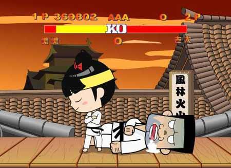 图文:2008卡通也奥运之动漫片 柔道