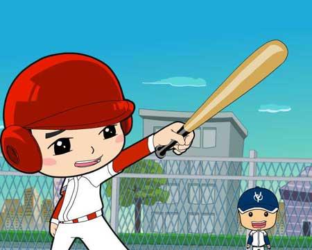图文:2008卡通也奥运之动漫片 棒球