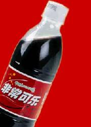 娃哈哈集团的产品之一——非常可乐。(资料图片)