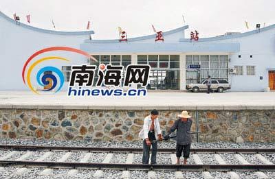 三亚新火车站建成