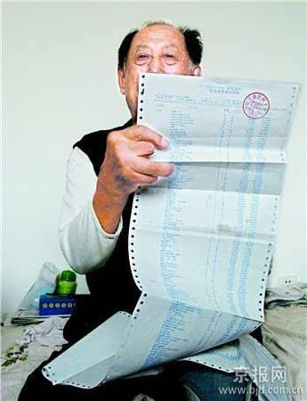 4月10日,刘树奎在展示他的住院费用明细单。