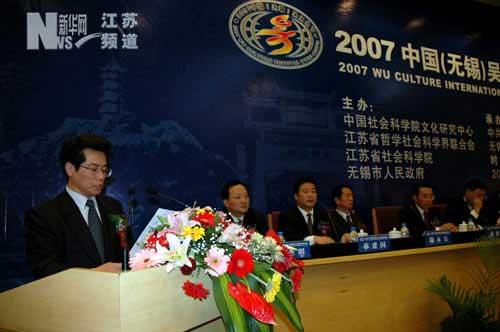 中国社科院副秘书长谭家林致辞