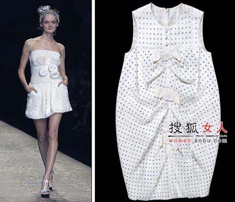 衣橱VIP 摩登风格小白裙