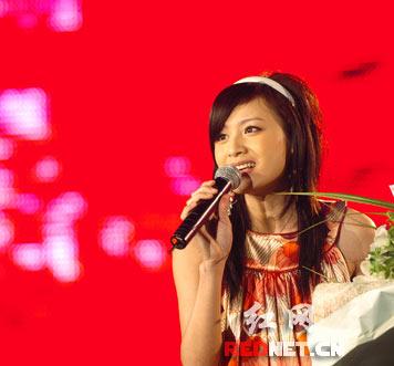 叶一茜参加演唱会资料照片