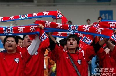 图文:[中甲]江苏舜天VS有有 南京有有球迷