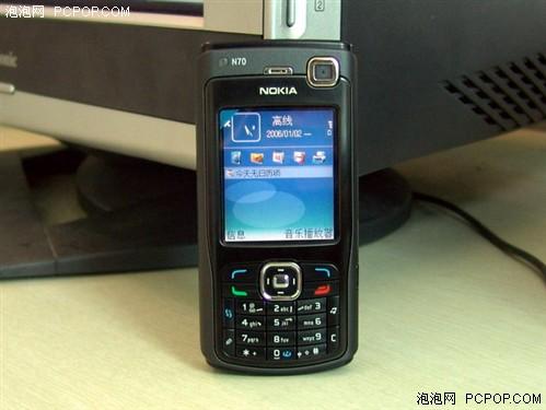 诺记粉丝的节日8款诺基亚手机齐降价