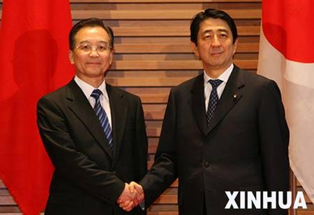 两国元首会晤