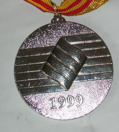 1999年体育运动优胜奖
