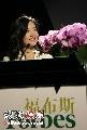 """""""07福布斯名人榜""""颁奖礼-福布斯副出版人郭宴妆"""