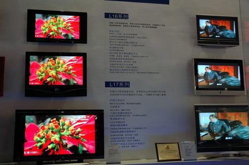 16、17系列新品液晶电视