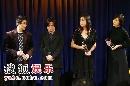 """""""07福布斯名人榜""""颁奖礼-海润千易雷芸"""