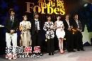 """""""07福布斯名人榜""""颁奖礼-秋林 李静 李霞等"""