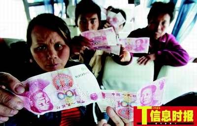 被骗的旅客拿着被换的假币给记者看,据统计旅客被换假的一百元人民有十多张。