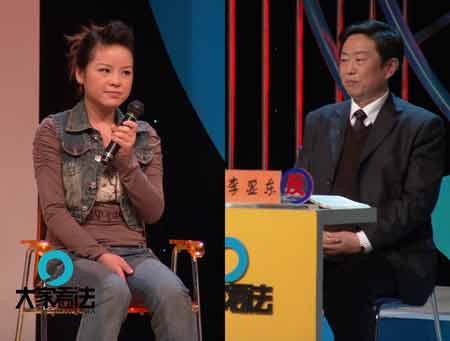 法学教授李显东:李瑶不用为合同负责
