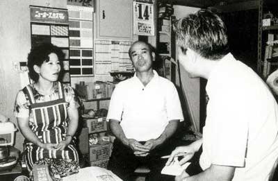 """资料图片:1980年6月14日,在日本宫崎县都城市栫美惠子家中。左起依次是""""日本小姑娘""""栫美惠子,她的丈夫栫昭男和刘延州。 中新社发 刘延州 摄"""