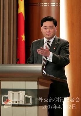 外交部发言人秦刚