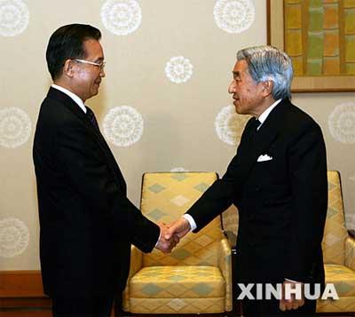 4月12日,正在日本进行正式访问的中国国务院总理温家宝在东京会见日本明仁天皇。