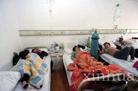 黑龙江三甲医院发生中毒事件