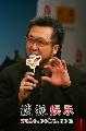 英名导达瑞尔见面--著名华人音乐家鲍比达