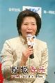英国名导达瑞尔媒体见面--常务副部长王惠