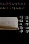 作者:杨志坚