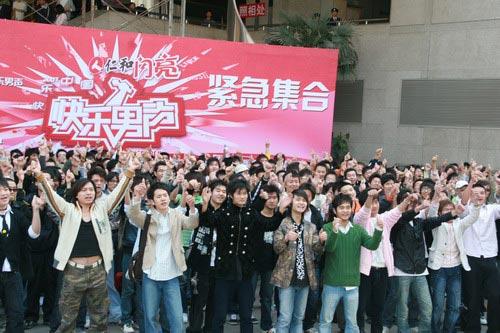 """图:""""快乐男声""""南京唱区选手风采-7"""