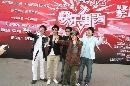 """图:""""快乐男声""""南京唱区选手风采-8"""