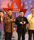 奥运家庭游北京