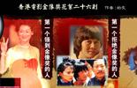 亚洲电影新势力