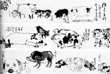 猪年大吉图片手绘漫画