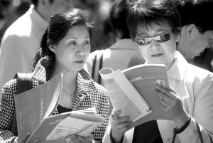 家长在仔细阅读招生简章。本报记者 张斌 摄