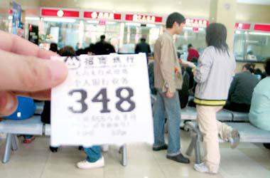 在某银行里,记者取到的排队号码单上提示前面有55人在等待。如果是周末,等候数字经常接近百位。