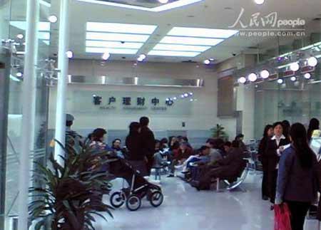 营业大厅东侧等待中的工商银行客户。(记者 李天行 摄)