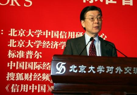 标准普尔中国区总裁扈企平先生发表演讲