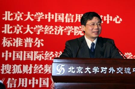 北京大学经济学院的领导黄桂田教授