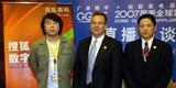2007国美全球家电论坛