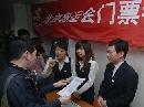 图文:北京奥运门票开始预订 市民领取预订单