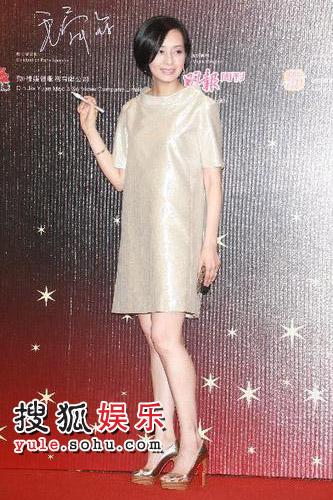 图:最佳女主角提名毛舜筠亮相红毯-1