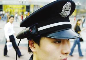 重庆巡警帽子安摄像头(组图)