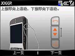 诺基亚N95暴跌千元本周手机降价排行