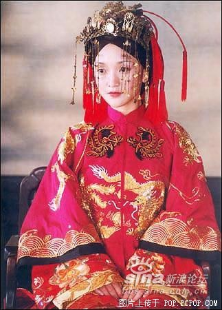 美女新娘动漫美女光头成亲喜服组图如此可爱多娇(古装)图片