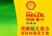 2007上海车展评论