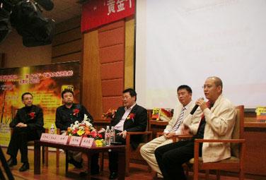 刘彦斌、张卫星、陈旭敏、张庭宾、钟伟(从左到右),五大专家纵论股指期货