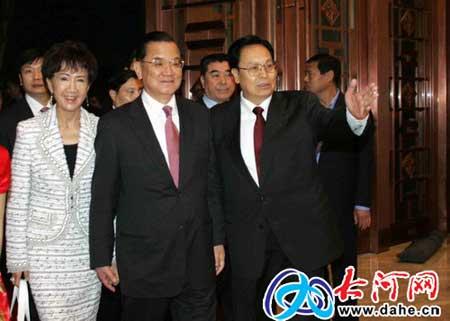 省委书记徐光春、省长李成玉会见国民党名誉主席连战夫妇一行
