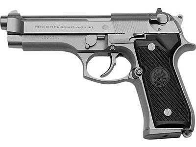 资料图片:Beretta 92FS系列手枪